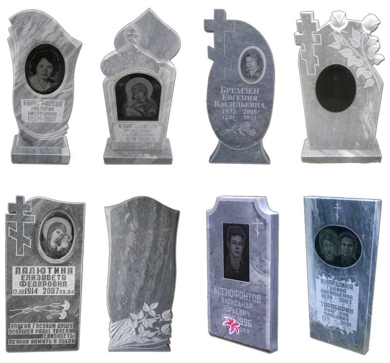 Цена на памятники цены челябинск каталог фото памятников на ваганьковском кладбище эскизы