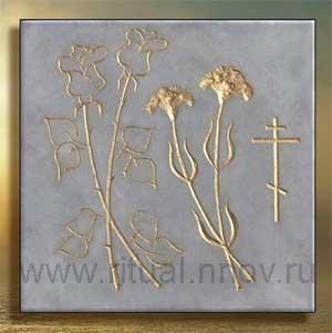 Памятники ритуальные из кевларобетона. Гравировка на кевларобетоне.