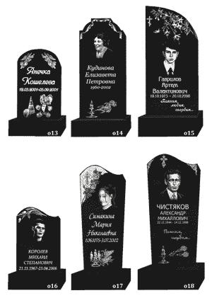 образцы гравировки на памятниках